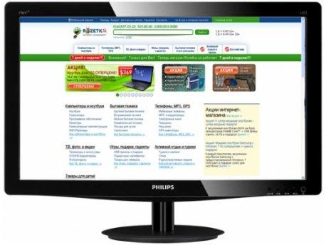 Drivers: Philips 196V3LAB/00 Monitor