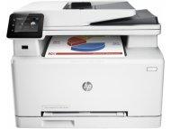 HP Color Laserjet Pro M274n MFP M6D61A