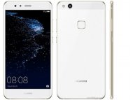 HUAWEI P10 Lite (Pearl white) DS