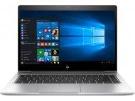 HP EliteBook 840 G5 i5-7200U 8GB 256GB SSD Win 10 Pro FullHD IPS (3UP10EA)