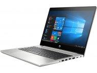 HP ProBook 445R G6 AMD Ryzen 5 3500U 8GB 512GB SSD Win 10 Pro FullHD IPS (7DC25EA)