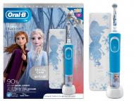ORAL B VITALITY FROZEN WITH TRAVEL CASE GIFTBOX