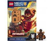 LEGO LEGO NEXO KNIGHTS: RAT KNJIGA