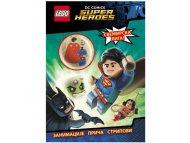 LEGO LEGO DC COMICS: SVEMIRSKA LIGA!