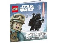 LEGO LEGO STAR WARS: DART VEJDER U LOVU NA POBUNJENIKE