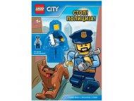 LEGO LEGO CITY: STOP! POLICIJA!
