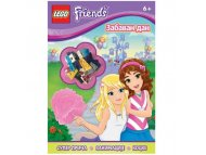 LEGO LEGO FRIENDS: ZABAVAN DAN